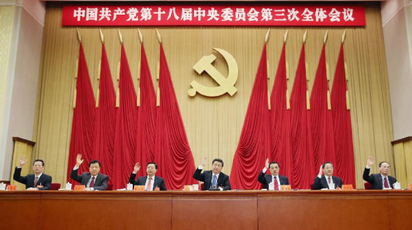 China issues detailed reform roadmap